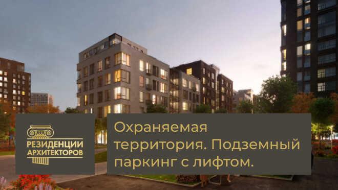 Квартиры в ЦАО с видом на Яузу Исторический район Москвы.